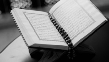 Reserveringsovereenkomst Ayasofya moskee gesloten